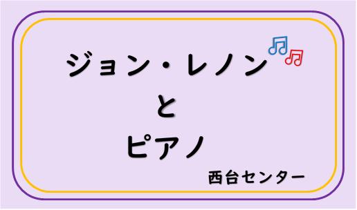 ♪ピアノの発表会♪