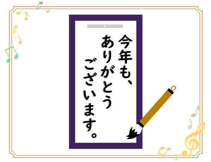 江古田Cの青春ポップス、今年最後の体験Dayやります。