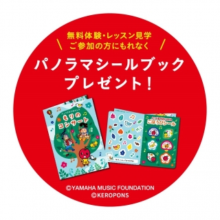 copy_お花茶屋20210301(1).jpg