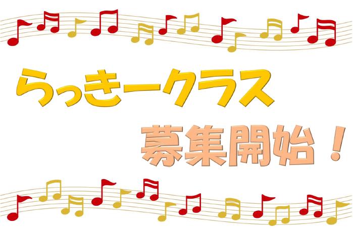 お手軽楽器「ヴェノーヴァ」レッスン始めます♬