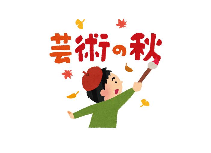 10月17日、今日は何の日?
